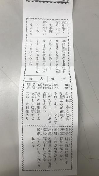 DF0D669D-774F-4EBC-8A7E-A3C577155A35